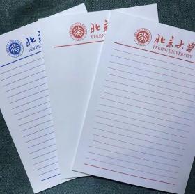 北京大学信笺纸信纸稿纸草稿纸16K红/蓝单  红空白