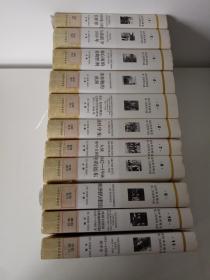 国际事务概览.第二次世界大战  1-11(全11卷)