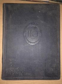 苏联大百科全书36 俄文版 精装