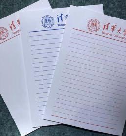 清华大学信笺纸信纸稿纸草稿纸16K红/蓝单  红空白