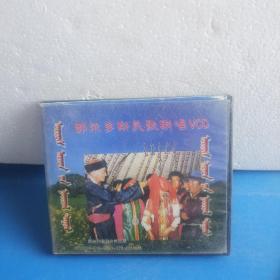1VCD:鄂尔多斯民歌联唱   蒙语