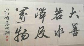 张飚 著名书法家.1946年生。曾任中国书法家协会第四届驻会副主席、分党组书记 作品保真 新作品有合影  诚信第一