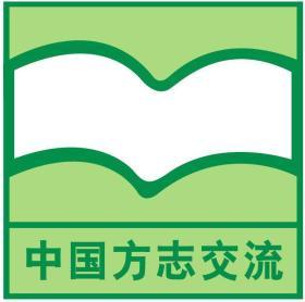 中国近代新闻学文典(全50册)