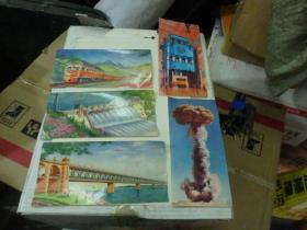 60年代 彩色软纸片 5张