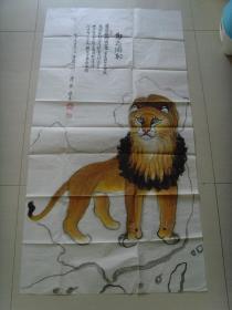谭旅:画:雄狮(带信封及简介)