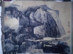 陆爱明山水画一幅