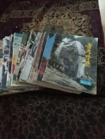 朝鲜杂志 锦绣江山(朝鲜语版)一共45本