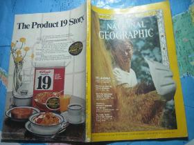 NATIONAL GEOGRAPHIC1971年第2期(英文