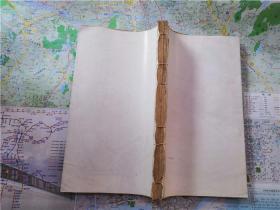 清钤印本《诗品印谱》 线装白纸2本 合订一卷
