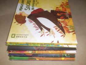 嘉盛英语想象力系列任务绘本:糖果屋 仙人掌 真正的勇士 魔术师的秘密 麻雀和松鼠 幽灵沉船6册合售