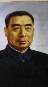 织锦像【周恩来总理】,周总理