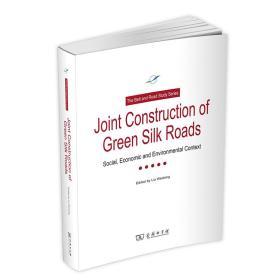 JointConstructionofGreenSilkRoads:Socical,EconomicandEnvironmentalContext