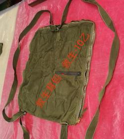 救生-10 乙  背包,内部没有东西,品相如图。