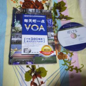 每天听一点VOA:听懂2分钟标准新闻英语这本就够