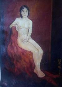 陆爱明裸体油画一幅