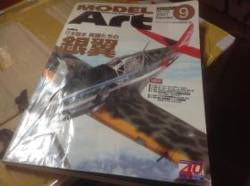 买满就送 MODEL art 2007.9  战时日本陆军战机