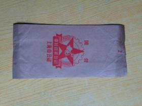国营 中国百货公司上海市公司(商标)