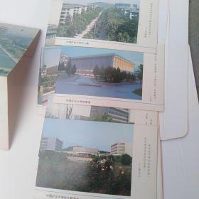 中国矿业大学主楼南侧花园 明信片(10枚全)另送两张
