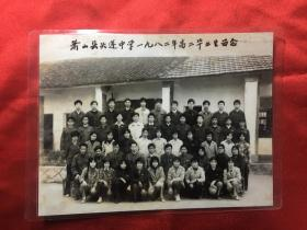 萧山县头蓬中学1982年高二毕业生留念老照片