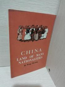 CHINA LAND OF MANY NATOALITIES