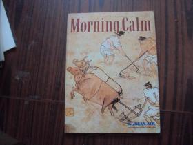 英韩文版:Morning Calm 1997