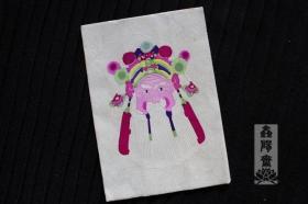 鑫阳斋。云龙纸棉纸贴京剧脸谱5彩色老剪纸意大利品牌收藏品