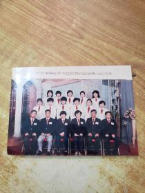 (七八十年代)宏达学员在东方红旅馆规范服务培训合影(应为常州东方红)