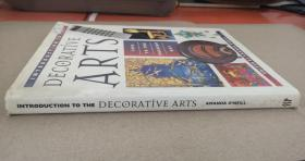 Introduction To The Decorative ARTS