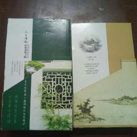 人生佛教小丛书,1,2,3,4,5,五本,人生佛教小丛书,1,2,3,4,5,五本,合售