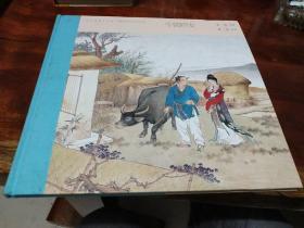 中国连环画名家名作系列 牛郎织女