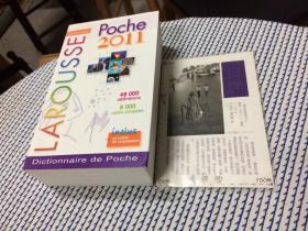 法文原版 Poche dictionnaire   2011 Larousse     字典口袋2011年 Larousse