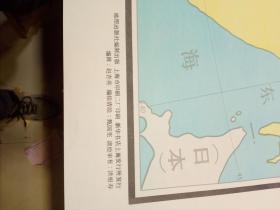 中学历史教学参考挂图:苗族人民和白莲教起义形势图(全开1985年1版1印)