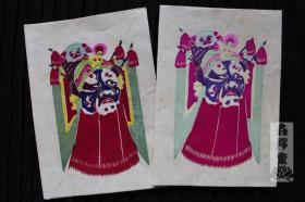 鑫阳斋。云龙纸棉纸贴京剧脸谱4彩色老剪纸意大利品牌收藏品