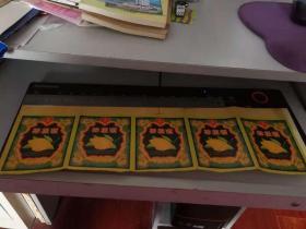 金钟牌老酒标----《柠檬酒》、地方国营沈阳市酿造厂( 保真!)5张一联合售