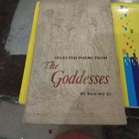 The. GOdfesses