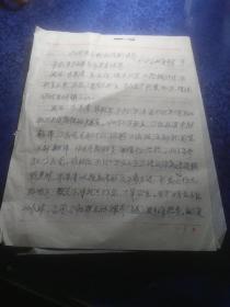 叶城县人民判决书