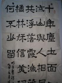【名人字画】苏州吴正贵书法王鏊诗软片75*178CM