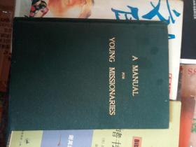 明恩博著作  A MANUAL FOR YOUNG MISSIONARIES TO CHINA   民国旧书