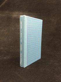 1963年 Hawthorne : a critical study by  Hyatt Howe Waggoner 精装