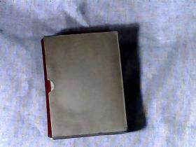 毛泽东选集 红塑料面64开本 有牛皮纸外壳 1967年11月改横排袖珍本 1969年内蒙古第三次印刷