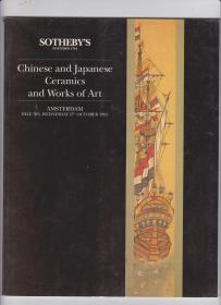 1993年 苏富比 《中国、日本瓷器及艺术品》