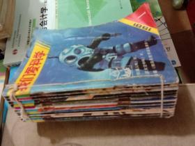 我们爱科学(1981年第1-12期)全,装订在一起合拍