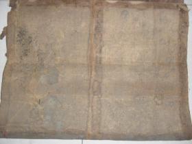 存世极罕的元代书法一条,年代久远保存欠佳品差(纸张酥脆)背面元代丝麻绢托裱,,历经近千年保存至今实属不易,陈列博物馆级别较高,元代书法珍品,极其罕见,虽残尤珍