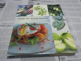 hamlyn:  Food for Good Health
