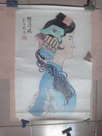 易清莲画:阿诗玛