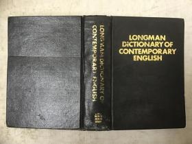 LONGMAN DICTIONARY OF CONTEMPORARY ENGLISH 朗曼当代英语词典