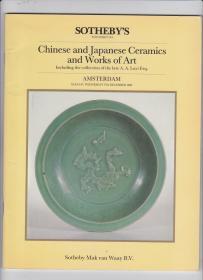苏富比1986年12月17日中国瓷器艺术品拍卖图录1