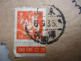 老邮戳-山东1959;3;5菏泽寄徐州,贴普8邮票带边,带信件,漂亮