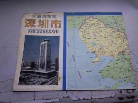 交通游览图 深圳市11-1279