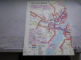 武汉交通图11-1280